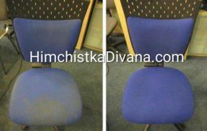 химчистка стульев до и после