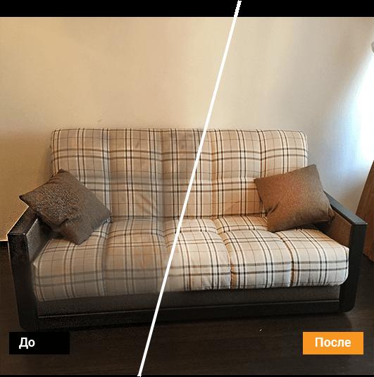 чистка на дому кожаной мебели Сергиев Пасад