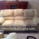 химчистка дивана до и после