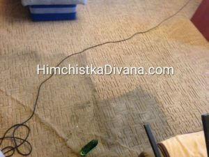 химчистка ковролина на дому