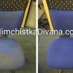 химчистка офисных стульев до и после