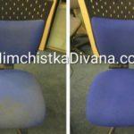 чистка стула фото до и после