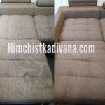 чистка дивана до и после